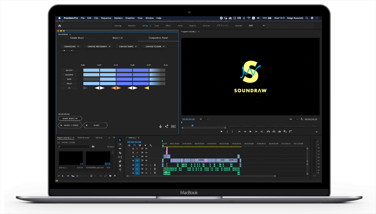 AI music technology tool Soundraw is part of the digital music revolution